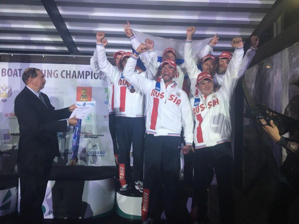 Чемпионат Мира по спиннингу