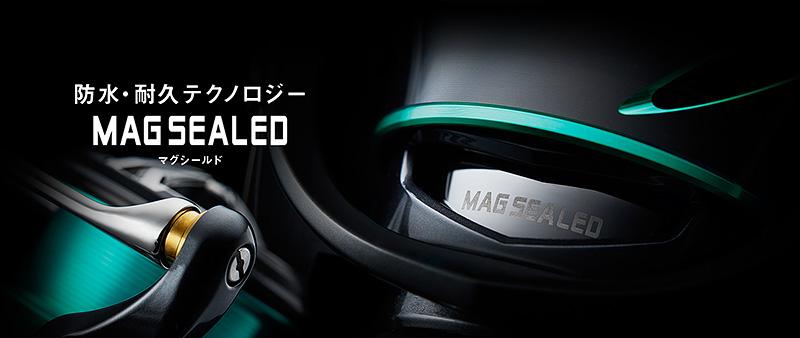 daiwa-21-emeraldas-04.jpg